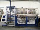«БЕТА-Дой Пак» - автомат горизонтальный  для изготовления пакетов«саше»