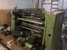 Бобинорезательная машина  2БП-120