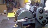 Пакетоделательная машина Windmueller & Hoelscher MATADOR 31