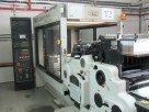 Автомат для горячего тиснения Heidelberg Cavomit