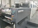 Печатная офсетная машина мод Roland 205+L