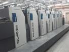 Листовая офсетная печатная машина мод Roland 206 + L HiPrint