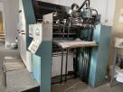 Двухкрасочная офсетная листовая машина Roland 202
