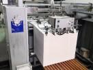 Холодный (клеевой) ламинатор SZFM-1100.
